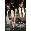Love Utahime [Digital Album for Worldwide excluded Taiwan]/F.I.R.