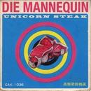 Saved By Strangers/Die Mannequin
