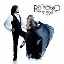 Mi Angel/Rey Morao