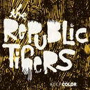 Buildings & Mountains (video)/The Republic Tigers
