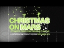 Christmas On Mars Trailer/The Flaming Lips
