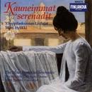 Kauneimmat serenadit / The Most Beautiful Serenades/Ylioppilaskunnan laulajat (YL) Helsinki University Chorus, joht. Matti Hyökki (conductor)