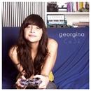 Casi - EP/Georgina