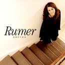 Aretha/Rumer