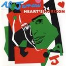 Heart's Horizon/Al Jarreau
