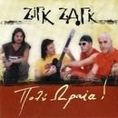 Poly Oraia/Zig Zag