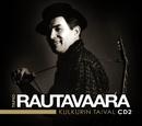 Kulkurin taival - Kaikki levytykset 1951 - 1953/Tapio Rautavaara