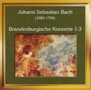 Johann Sebastian Bach: Brandenburgische Konzerte 1-3/Baroque Studio Orchestra, Christiane Jaccottet, Karel Brazda