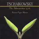 Tchaikovsky: Die Jahreszeiten/Rossen Popov