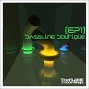 EP 1/Bassline Boutique