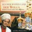 Aus dem weiten Land der Wolga/Boris Rubaschkin, Balalaikaensemble Bilek