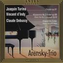 Piano Trios/Arensky Trio