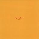Kundun/Philip Glass