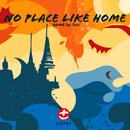No Place Like Home - Single/Home feat. thom.