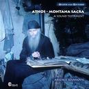 Athos - Montana Sacra/Arsenije Jovanovic