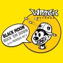 BUCK 'eM DOWN b/w MURDER MC's/Black Moon