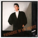 Paradise In My Heart/Tracy Huang