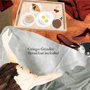 Breakfast included/Gringo Grinder