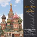 Goldene Lieder aus Russland/Goldene Lieder aus Russland
