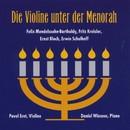 Die Violine unter der Menorah/Pavel Eret, Daniel Wiesner