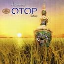 OTOP/Add Carabao