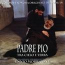 Padre Pio tra cielo e terra/エンニオ・モリコーネ