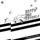 Musique Basique/Aspro & Reynold