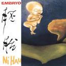 Ni Hau/Embryo