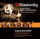 Miaskovsky : Complete Symphonies Nos 1 - 27/Evgeny Svetlanov