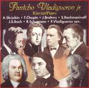 Klavier/Piano/Pantcho Vladiguerov Jr.