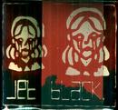 Selftitled/Jet Black