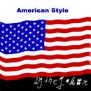 American Style/Dj The Joker