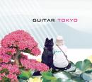 Tokyo/Guitar