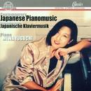 Contemporary Japanese Pianomusic/Miwa Yuguchi