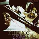 Pretty Brutal/Yuppie-Club