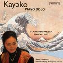 Nami no Otó - Klang der Wellen Volume 2/Kayoko