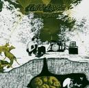 Mellow Garden/Tenfold Loadstar