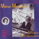 First Prize Schubert Competition 1997/Mikhail Mordvinov