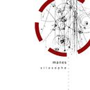Vilosophe/Manes