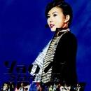 Sun Yan Zi Start  Concert/Sun Yan-Zi