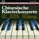 Chinesische Klavierkonzerte/Polnische Kammerphilharmonie, Tsai Chai-Hsio, Wojciech Rajski