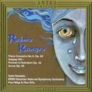 Raimo Kangro/ERSO Estonian National Symphony Orchestra, Kalle Randalu, Paul Maegi, Olari Elts