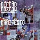 Manifesto/Defend Moscow
