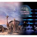 Bitte hör nicht auf zu träumen - Wild vor Wut/Xavier Naidoo
