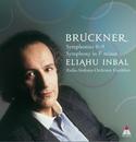 Bruckner : Complete Symphonies/Eliahu Inbal