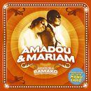 Dimanche A Bamako/Amadou & Mariam