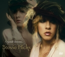 Crystal Visions...The Very Best Of Stevie Nicks (Standard Version)/Stevie Nicks