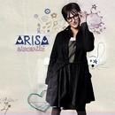 Sincerità/Arisa