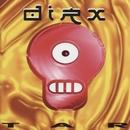 Tar/Dirx