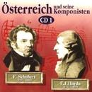 Österreich und seine Komponisten Vol. 1/Musici di San Marco, Süddeutsche Philharmonie, Alberto Lizzio, Alfred Scholz